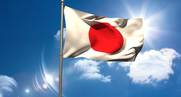 Japan Plans to Create Yen Digital Currency