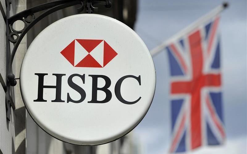 HSBC Blockchain Technology to Track $20 Billion Worth Assets