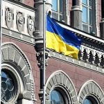 Ukraine Officials Propose Cryptocurrency Income Tax Exemption