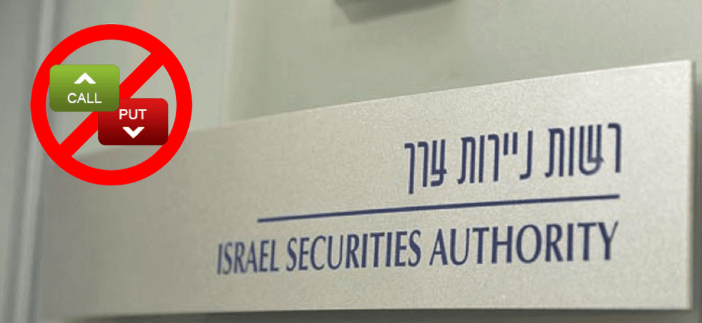 Israel cabinet approves ban on sale of binary options   Reuters