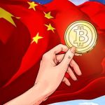 China Bitcoin exchanges: Is Bitcoin margin trading legal or illegal?