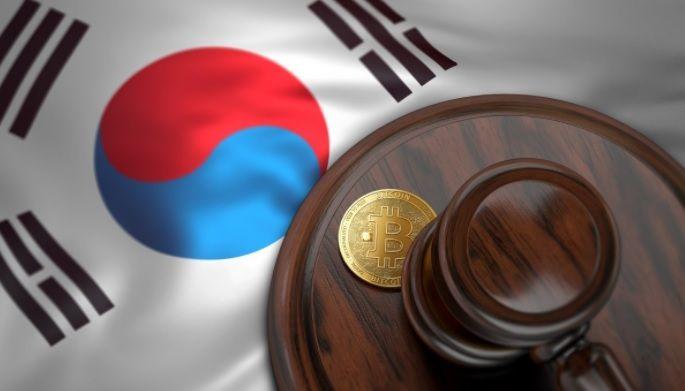 south korea based cryptocurrency exchange