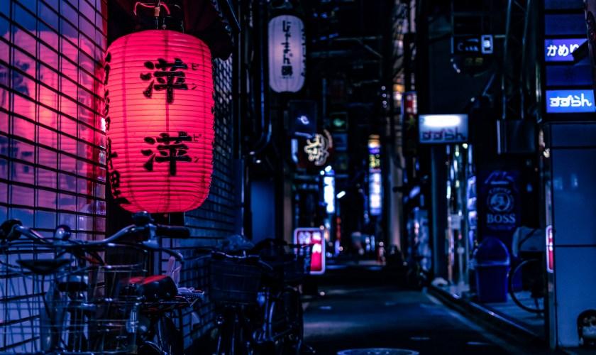 Japanese yen gains following BoJ rates decision