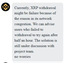 Binance XRP withdrawal chat