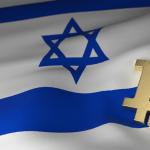 ISA Urges to Establish an Israeli Digital Securities Trading Platform
