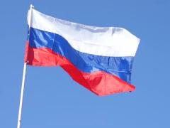 Russian FX Dealer PSB-Forex Shuts Down Business