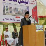 ANJUMAN-HOSTEL-FOUNDATION-LAYING-CEREMONY-18