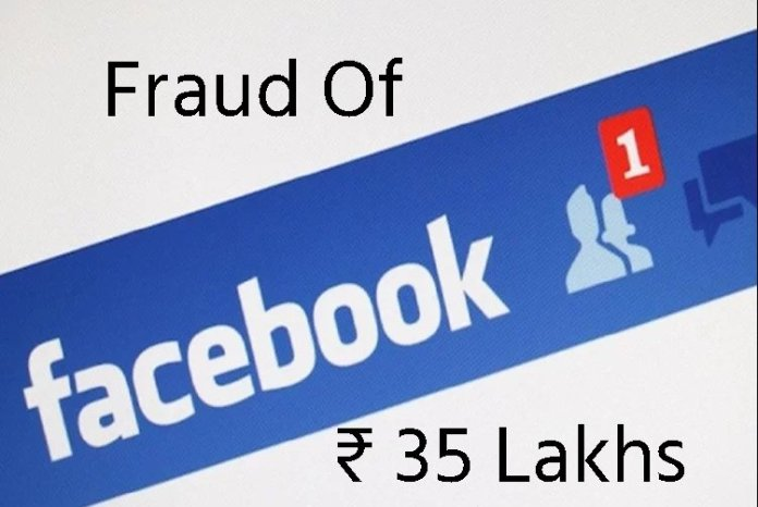How a Fake Facebook Profile coast an old man 35 lakhs