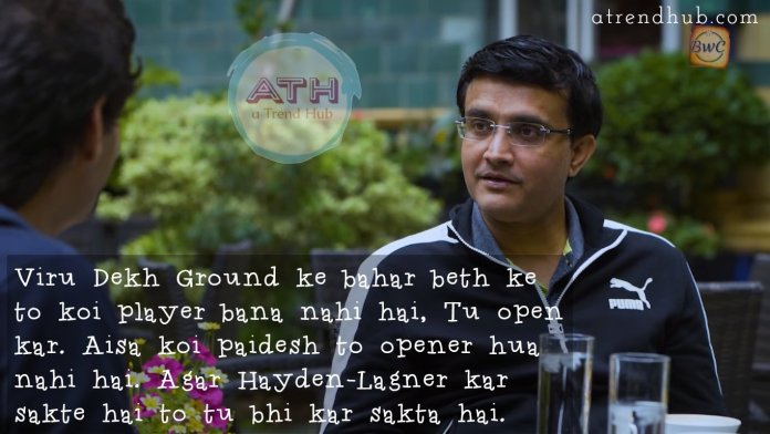 Sourav Ganguly in Breakfast With Champions
