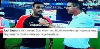 Ravi Shatri Trolled after Asia Cup win
