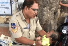 Head ConstableMujeeb-ur-Rehman