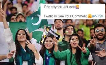 Pakistani Fans Trolled (World T20)