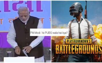 PM Modi : Yeh PUBG wala hai