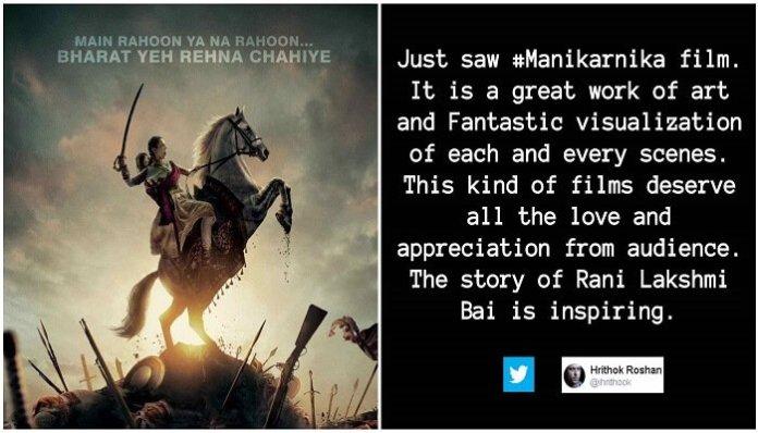 Manikarnika Review