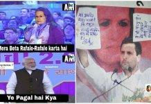 Rahul Gandhi dismiss CAG in Rafale Scam