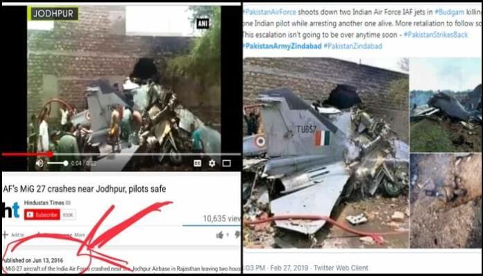 Pakistan Fake News