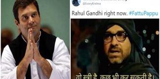 Rahul Gandhi Trolled