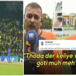 CSK vs RCB - Twitter Reaction