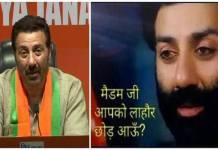 Sunny Deol Joins BJP, Sparks Memes
