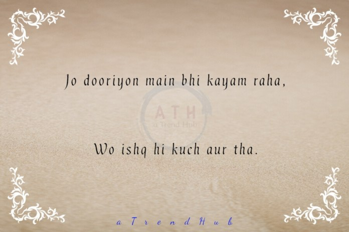 Two Lines Shayari On Love