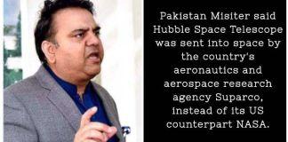 Pakistan Minister Hilarious Claim