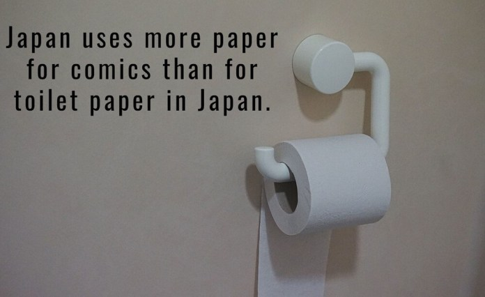 Random facts about Japan