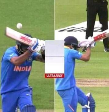 Twitter Is Angry As Skipper Virat Kohli Gifted His Wicket