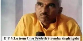 Surendra Singh made an objectional statement