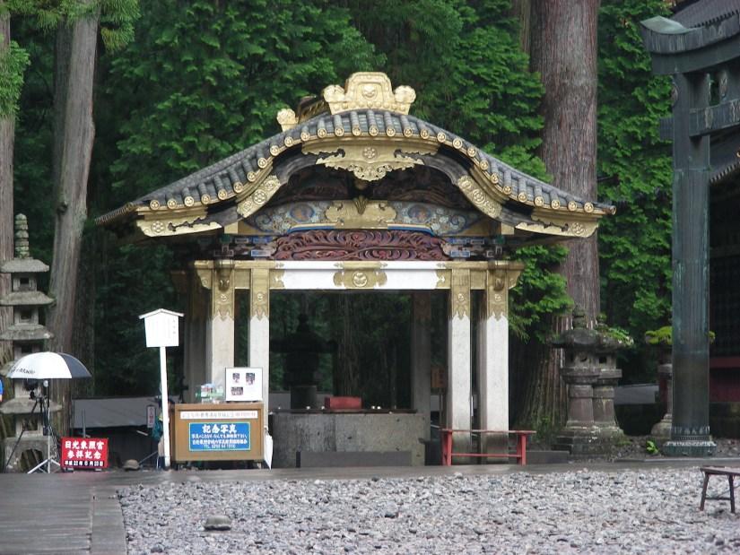 Templo Tosho gu