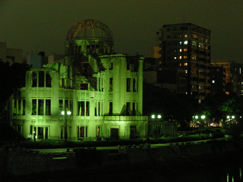 Ciudad de Hirosima