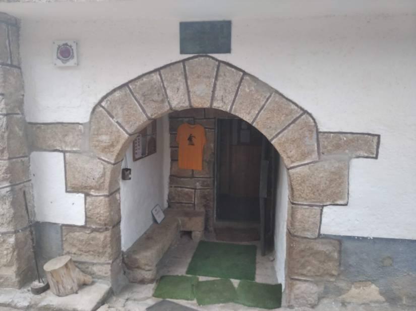Puerta del Giner