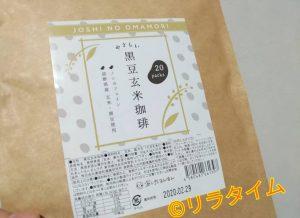妊娠中に飲めるコーヒーとしておすすめな黒豆玄米珈琲の包装