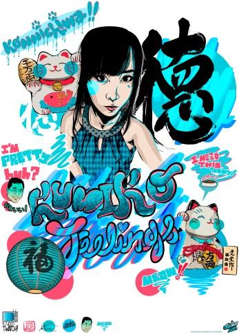 Japan mirror girl BLUE GIRL MAS ESPACIO SIN GESTIONAR COLOR