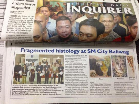 Philippine Daily Inquirer 2015/3/12