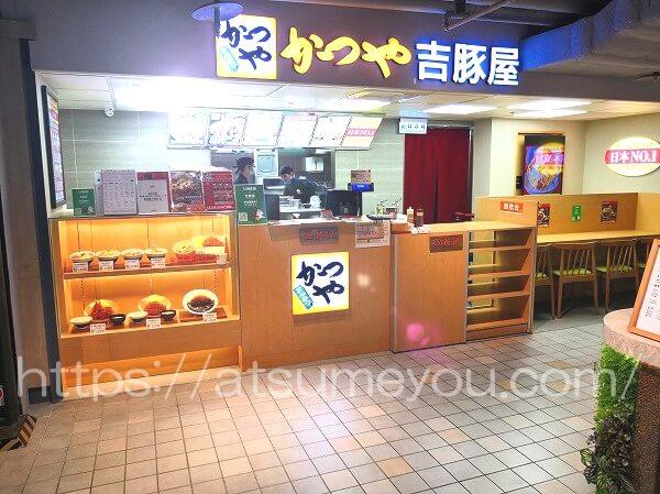 中山駅 誠品生活南西 フードコート
