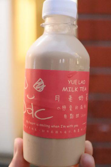 台北の恋おみくじ付きミルクティーの自販機 大盗陳