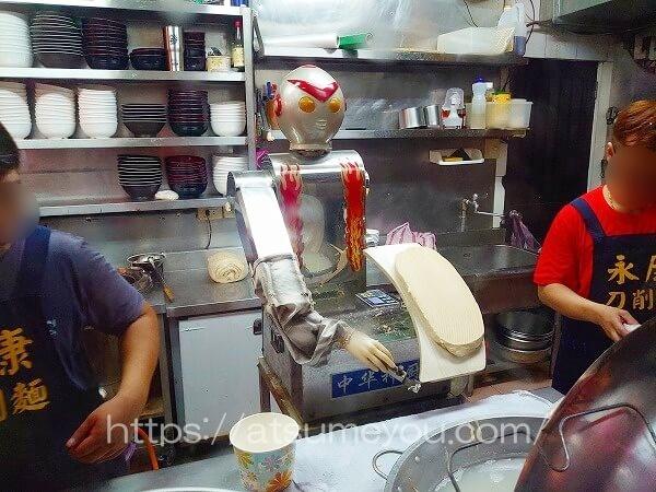 台北 刀削麺