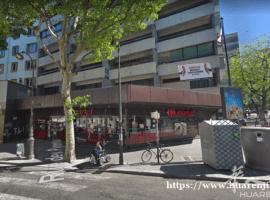 【圖】絕佳機會!小巴黎20區大型店面轉讓 可做大型超市餐館wok等 - 法國小巴黎店鋪買賣 - 華人街分類廣告