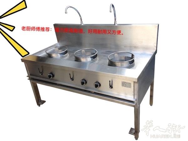 kitchen utensils table small 图 福力厨具餐饮设备 20年专业设计订制不锈钢制品 全球品牌质量保证