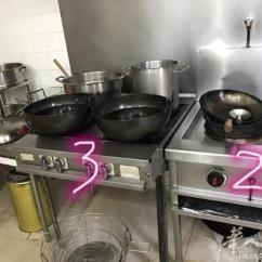 Kitchen Aids Home Depot Faucets Delta 图 餐馆厨房用具出售 都是好用的 法国92省餐馆设备区 华人街 分类广告 2大炉头和两个油锅已售出