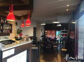 kitchen bars for sale kidkraft sets 图 padova边酒吧转让位置很好主干道带厨房可 意大利帕多瓦店铺买卖