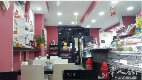 kitchen bars for sale high gloss cabinets 图 罗马tiburtina意大利酒吧出售 带有40平方 意大利罗马店铺买卖 带有40平方米的厨房 有30平方米的仓库 新合同 房租便宜 卖10万