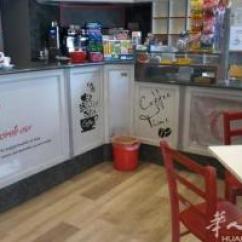Kitchen Bars For Sale Affordable Kitchens And Baths 图 意大利人酒吧转让 在米兰有厨房 冰淇淋 酒吧很漂亮 意大利米兰及