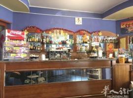 kitchen bars for sale hotel with hong kong 图 酒吧转让 旁边有大超市 还有一个学校 可以装修厨房 意大利都灵