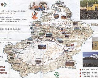 新疆的南疆和北疆是以什么劃分的-新疆的南疆和北疆是以什么來劃分的?