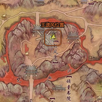 加入惡人谷前置任務 - 劍俠情緣3 online官方合作攻略專區