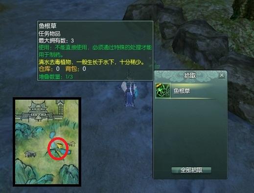 隱元秘鑒-全程解讀 - 劍俠情緣3 online官方合作攻略專區