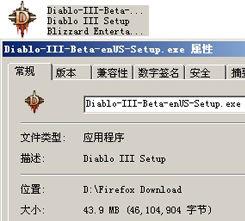 客戶端下載及安裝常見問題 - 暗黑破壞神3官網--暗黑破壞神3官方官網攻略專區