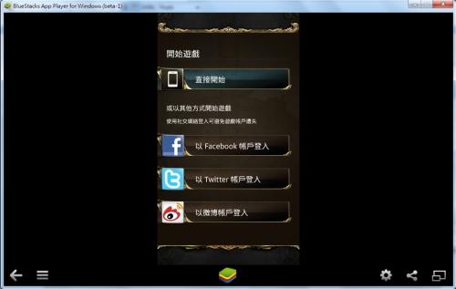 神魔之塔iOS版玩家也能使用MyCard儲值 - 手遊精靈176app