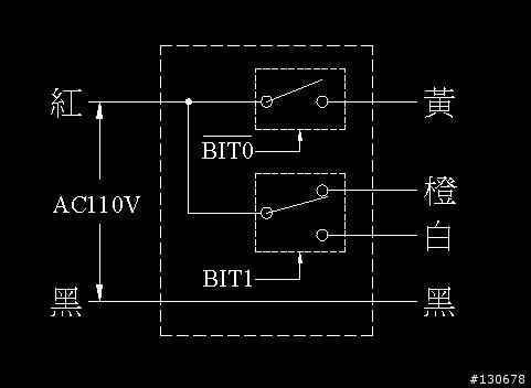 日光燈加四斷切換器如何接線 - 家電綜合 - 居家討論區 - Mobile01